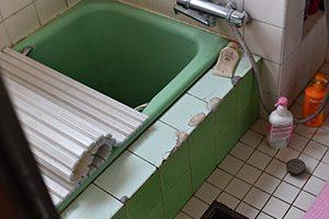 お風呂を綺麗にしたい