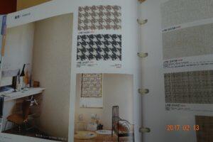 壁紙の資料