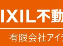 LIXIL不動産ショップ